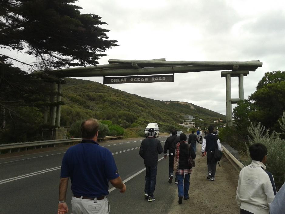 Start of the Great Ocean Road
